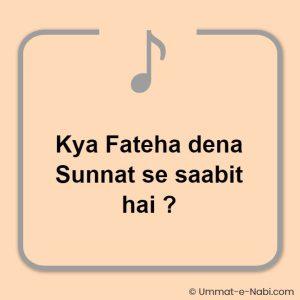 Kya Fateha dena Sunnat se saabit hai ?