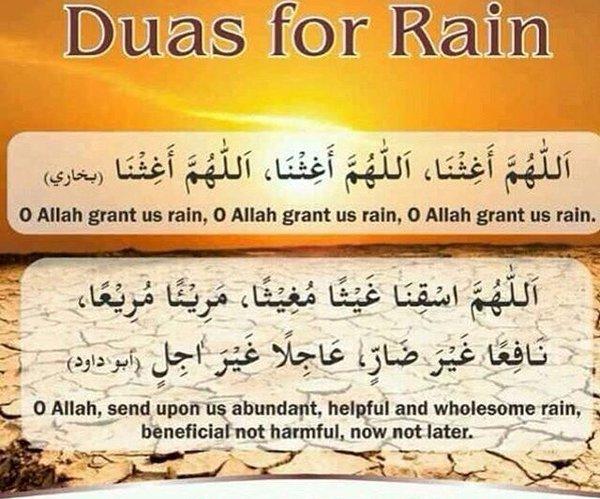 Barish hone ki Duayein [ Dua for rain ]