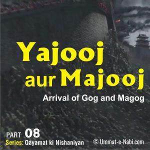 Yajooj Majooj - Qayamat ki nishaniyan story in hindi