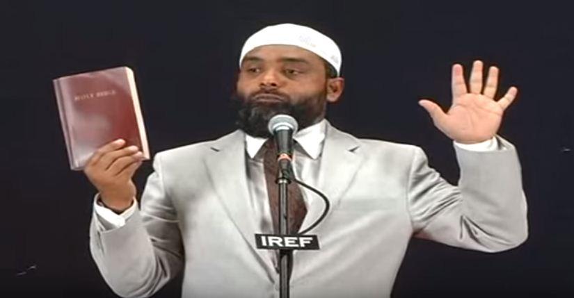Bible aur Yahowa ka Mukhtasar Ta'aruf in Urdu by Brother Imran - Ummate Nabi ﷺ [Quran Hadees ...