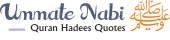 Ummate Nabi Logo
